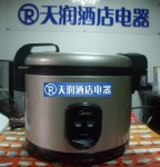 美的(Midea)商用12升电饭煲MB-SYJ120