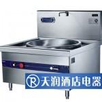 美的大锅小炒灶C-C10025A-S单头大炒灶 商用电磁炉