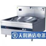 美的大锅灶C-SG8025KD 商用电磁灶 大锅炒灶
