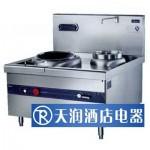 美的400单头单尾炒灶C-C4015D-W 电磁炒灶 商用电磁炉