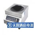 美的3.3kw台式凹炉 台式小炒炉C-C3003A-T 台式电磁炒炉
