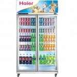 海尔SC-970双门饮料柜