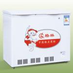 格林BCD-192D双翻门冷藏冷冻箱  大冷冻小冷藏系列  格林冷柜  商用冷柜