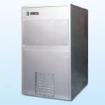 格林KIM-80商用制冰机