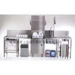 WINTERHALTER/温特豪德洗碗机P50 揭盖式洗碗机 商用洗碗机 winterhalter洗碗机