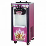 广绅BJ368C三头冰淇淋机 商用冰激淋机