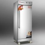 昌和CH-RTD-690B单门高温消毒柜 热风循环餐具消毒柜