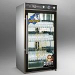 昌和CH-YTD-188A低温臭氧消毒柜 单门消毒柜 餐具消毒柜