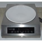 尚朋堂台式凹面电磁炉SR-430SW