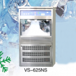 雪花制冰机VS-625NS 饮品雪花机 120公斤雪花机饮料雪冰机飘雪花机商用制冰机各种口味雪冰沙机