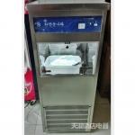雪花制冰机VS-625N  饮品雪花机 200公斤雪冰机冷饮店制冰机奶味冰制雪机果汁雪冰机