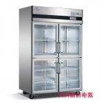 格林斯达星星四门展示柜SG1.0L4-X  星星B款四门冷藏柜 星星标准款四门冷藏展示柜