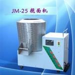 香河万寿山JM-25搅面机 香河立式搅面机 面粉搅拌机