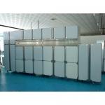 LIZE组合式雪柜15160041  组合式雪柜定制