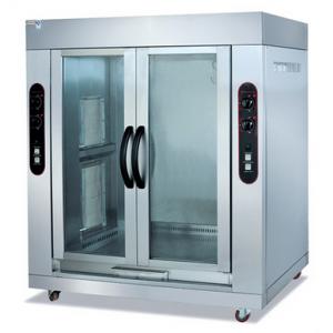 杰冠GB-306-2立式燃气旋转双头烤全羊炉  杰冠烤炉西厨设备