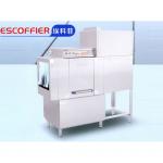 埃科菲通道式洗碗机EL-200KE(H)   ESCOFFIER商用通道式洗碗机