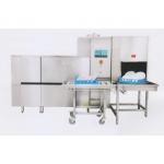 MEIKO迈科K260PC通道式洗碗机  商用食堂洗碗机