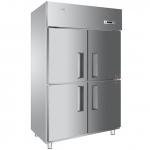 海尔SL-1050D4四门冷冻冰箱   四门直冷冷冻  商用厨房冷柜