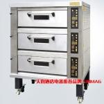 SINMAG/新麦电烤箱SM2-523   三层六盘电烤箱    新麦烤箱