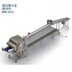 渡边富士龙WPN-G321切片机 肉类加工生产线