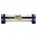Litree立升净水超滤机LH3-8Ed   商用净水机
