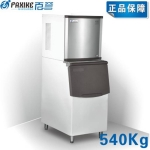 PAXIKE百誉BY-1200方冰制冰机 540公斤方冰制冰机 分体式制冰机