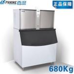 PAXIKE百誉BY-1500方冰制冰机 680公斤方冰制冰机 分体式制冰机
