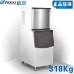 PAXIKE百誉BY-700方冰制冰机 318公斤方冰制冰机 分体式制冰机