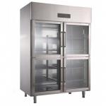 U-STAR四门冷藏展示冰箱柜GN1680R4G 优斯达四门冷藏展示柜