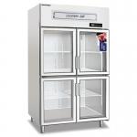 Coolmes伯爵四门冷藏保鲜展示柜 四玻璃门保鲜陈列柜
