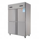幸福雨四门冰箱XSM-1220   厨房四门冷冻柜