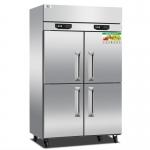 鼎美四门双温冰箱BRF4 不锈钢四门冷柜 商用厨房冰箱 四门冷冻冷藏冰箱