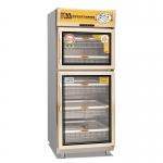 美厨立式两门消毒柜BP-6 五星变频消毒柜 大容量紫外线臭氧消毒柜 中温热风烘干