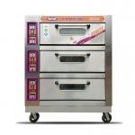 新南方YXD-60C三层六盘电烤箱 面包蛋糕烤箱披萨烤箱 商用电烤箱