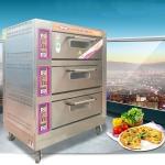 新南方YXY-90A三层九盘燃气烤箱 商用燃气面包烤箱月饼披萨烤箱