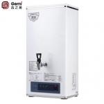 吉之美电开水器GM-K2-30ESW   商用3kw电开水器  企事业单位专用饮水设备