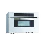 华菱HCO-2A小型智能蒸烤箱(两盘)