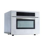 华菱HCO-3A小型智能蒸烤箱(三盘)