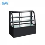 晶柜YHH-1800A圆弧蛋糕柜(带电热丝)  蛋糕冷藏展示柜