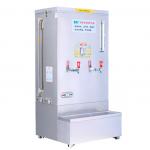 春雨电开水器JLK-C18  内置防垢净化18KW开水机