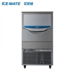艾世铭制冰机SRM-275A 奶茶店咖啡厅125kg小方冰制冰机 全自动商用制冰机