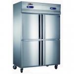 成菱四门冰箱KCD1.0L4 四门不锈钢冷柜 商用厨房冰箱 四门高身冷柜