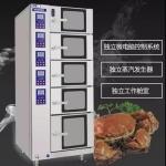 美厨智能海鲜蒸柜ZB-M5