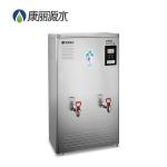 康丽源150人用电开水器K120C