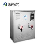 康丽源80人用电开水器K60C