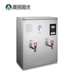 康丽源50人用电热开水器K30C