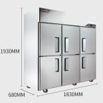 金松六门冰箱QB1.6L6U冷冻 不锈钢六门冷冻柜 商用厨房冰箱 高身六门雪柜
