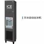 HOSHIZAKI星崎方冰自动出冰机DIM-30DE-2 一键出冰制冰机 新款