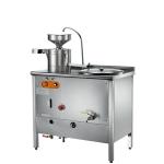 伊东多功能豆奶机 ET-10G1(电热)  商用多用豆浆机