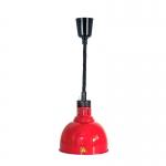LIZE悬吊式保温灯红色250 伸缩式保温灯